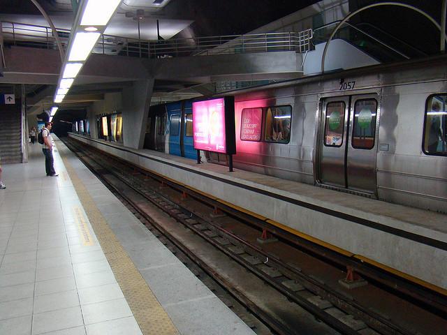 Metro Rio, sachez ou vous vous situez !